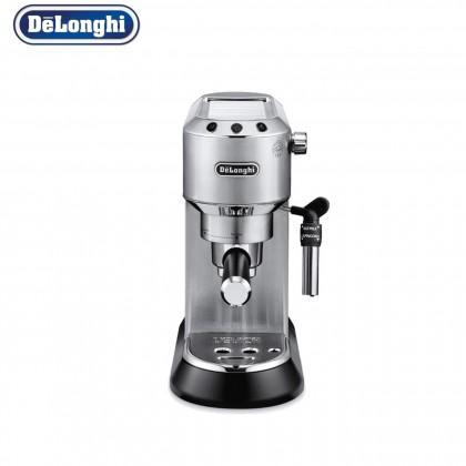 Delonghi EC685 Dedica Pump Espresso Coffee Machine EC685.M EC685.R EC685.W (Red / Metal / White)